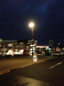 店舗視察へ 名古屋